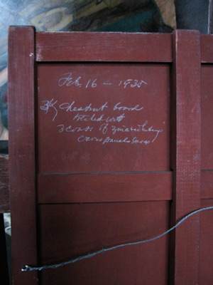 Oil Portrait of Padme 2 - Notation of Panel Preparation by Herman Wessel | Star Wars Art | How Carl Samson Painted an Oil Portrait of Padmé for Star Wars Art: Visions by George Lucas