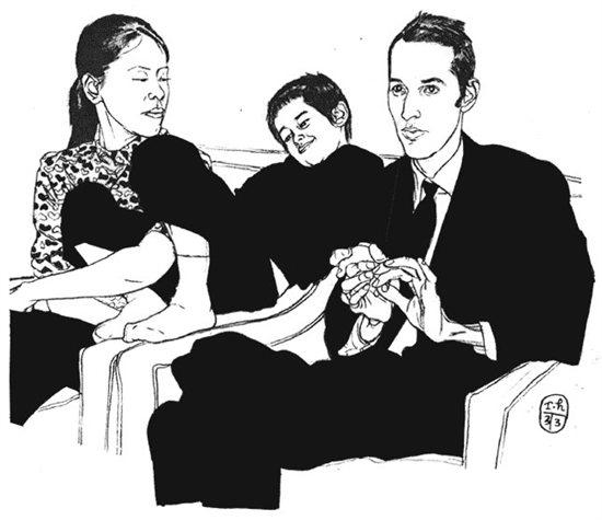The Weissmans by Rama Hughes, 2007