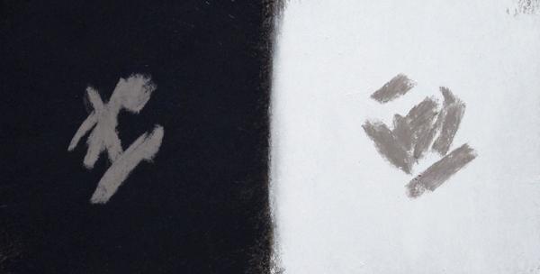 mckinley pastel pointers simultaneous contrast