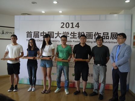 Award-winning student artists and art instructors at the 1st China University Pastel Painting Exhibition