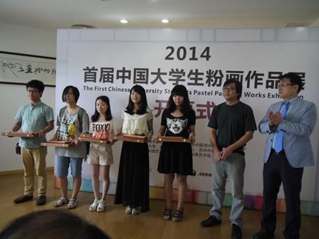 Award-winning student artists at the 1st China University Pastel Painting Exhibition