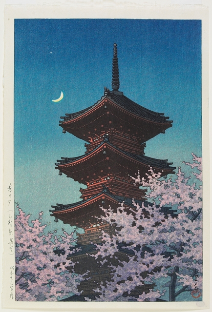 Kawase Hasui | Japanese Prints at MIA | ArtistsNetwork.com