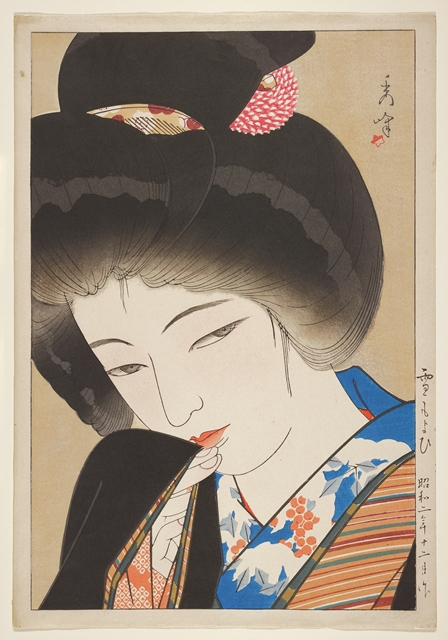 Yamakawa Shūhō | Japanese Prints at MIA | ArtistsNetwork.com