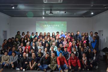 teaching-in-china-group-shot