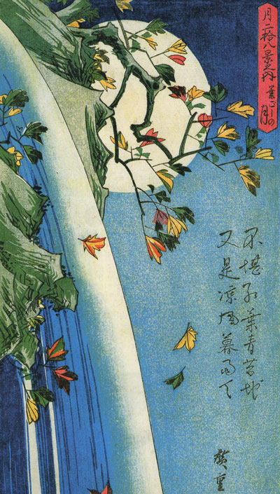The Moon Over a Waterfall by Hiroshige, detail.