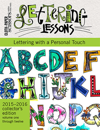 Lettering Lessons 2015-2016 Collector's Edition