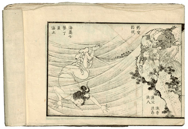 Drawing Books | Hokusai | Artist's Network