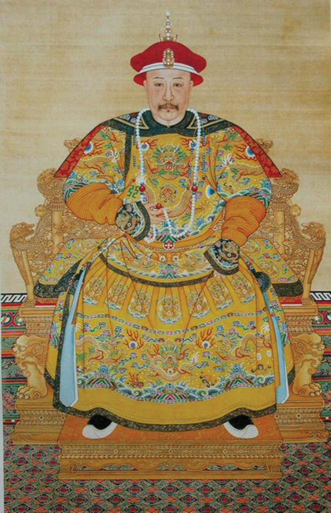 Imperial Portrait of Emperor Jiaqing