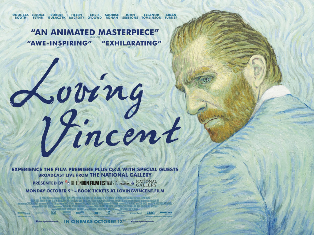 Debut poster of Loving Vincent, the first stop-motion animation made with oil paintings.