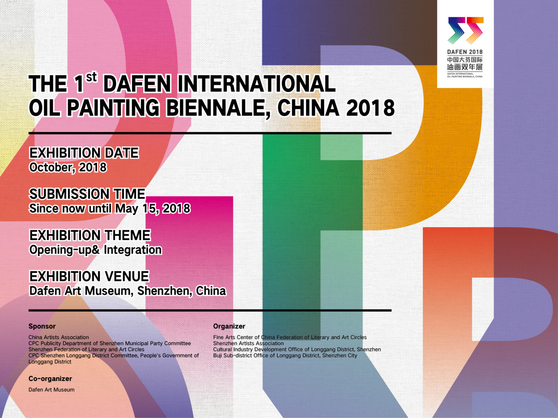 Dafen International Oil Painting Biennale