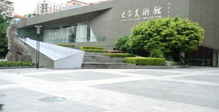 Dafen Art Museum