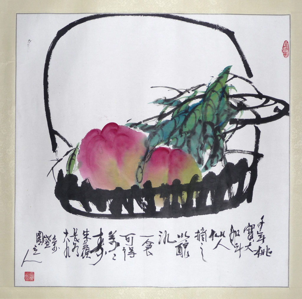 Thousand-Year-Old Peaches by Sheng Guo | Exploring Perspective in Still Lifes, article by Kenneth J. Procter, Artists Network
