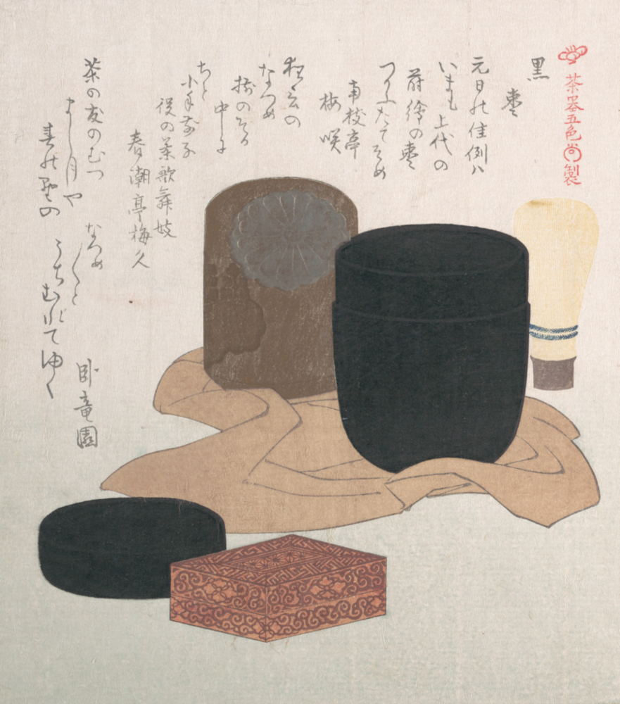 Black by Kubo Shunman 19th century; ink and color on paper, part of an album of woodblock prints (surimono); 8x7⅛